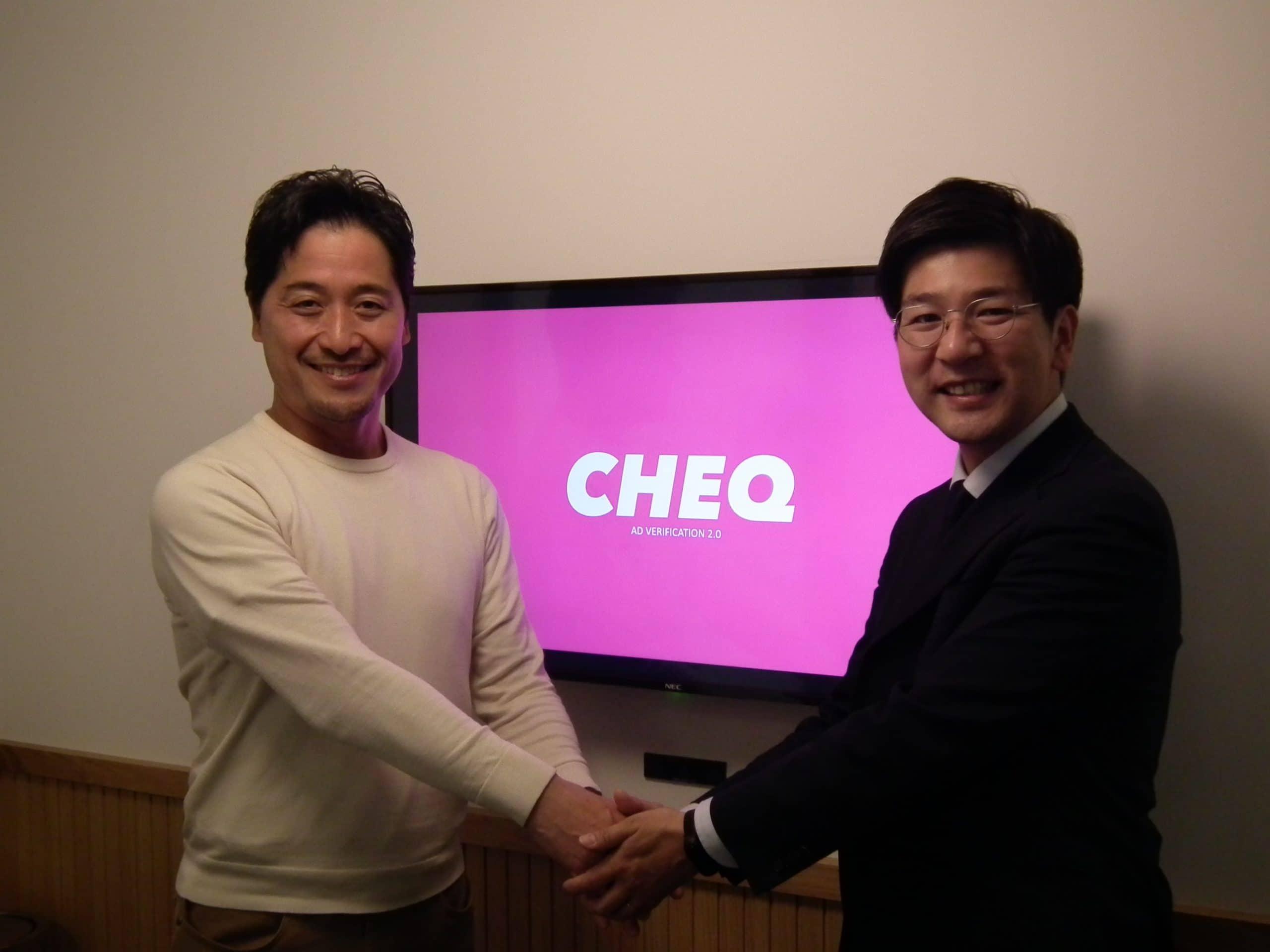CHEQ JapanとAZパートナーシップ締結